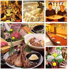 寿司居酒屋 海福 本店の写真