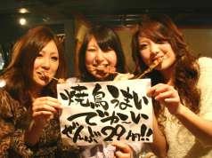 ごちや 小倉駅店の特集写真