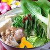 アジアン食堂 サイゴン Saigonのおすすめポイント1