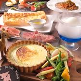 cafe&dining バンビ Bambi 河原町三条のおすすめ料理3