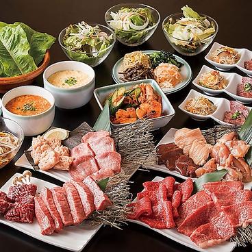 上野太昌園 上野別館のおすすめ料理1