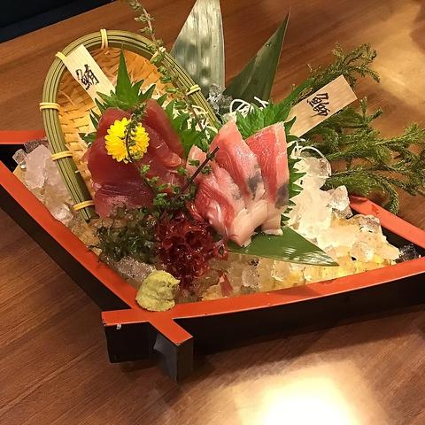 日本海庄や 三郷中央店