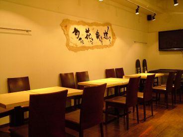 酒食屋 いち膳 三宮の雰囲気1