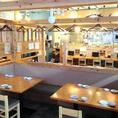 大人数から少人数までご利用可能な個室をご用意!落着いた雰囲気でお食事をお楽しみいただけます♪