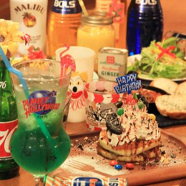 Dining and Bar トイボックスダイナー TOY BOX DINERのおすすめ料理1