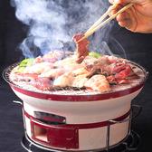 大和苑 新橋店のおすすめ料理3