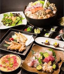 よろづダイニング 菜はれ 甲子園店のおすすめ料理1