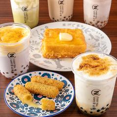 COZY TEA LOFT 御私蔵 仙川店の写真