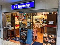 La Brioche 天神店の写真
