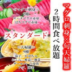 食彩 春日和 はるびよりのコース写真