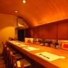 天ぷら の村のおすすめポイント2