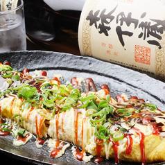 Cafe Dining KONOMI このみのおすすめ料理2