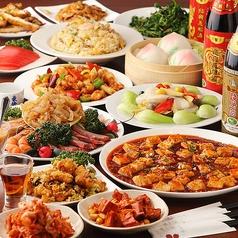 中華厨房 豊源 とよげんのコース写真