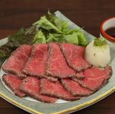 楽しいおかず 大垣のおすすめ料理2