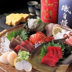 四季旬膳 濱や hamaya はまやの写真