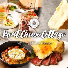 熟成肉とチーズのお店 肉バル Meat Cheese Cottage 柏店の写真