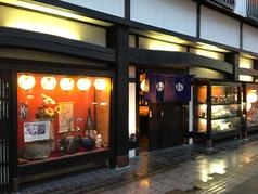 栄寿司 徳島 の写真