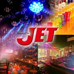 渋谷 JET ジェット 渋谷三丁目店の特集写真
