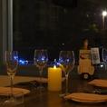 田町駅チカ。「芝浦運河」に佇む地中海リゾートで楽しむ南仏海鮮料理&ワインレストラン♪記念日にも♪
