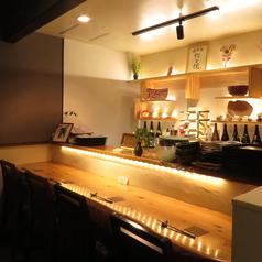 希肴酒 松と椛 まつともみじの雰囲気1