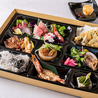 伊豆近海 相模湾の魚貝料理 海湘丸 厚木 本店のおすすめポイント1