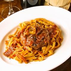 下丸子 マルコ Pizzeria Trattoria Marcoのおすすめ料理1
