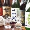 天ぷら の村のおすすめポイント3