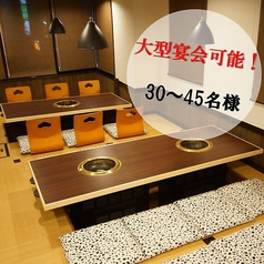 横濱 牛ママ 関内店の雰囲気1
