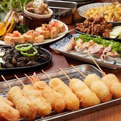 串かつジェット 大和田店のおすすめ料理1