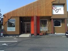 Syu 店舗画像