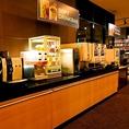 【ドリンクバー飲み放題】本格コーヒーやスープ種類豊富なソフトドリンクが飲み放題♪シャワールームもあります。