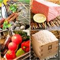 【オススメ1】野菜・鮮魚・肉・お米など全素材へこだわりあり!野菜&お米は契約農家直送!