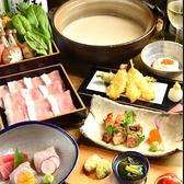 豆家茶寮 Blossa ブロッサ 栄北店のおすすめ料理2