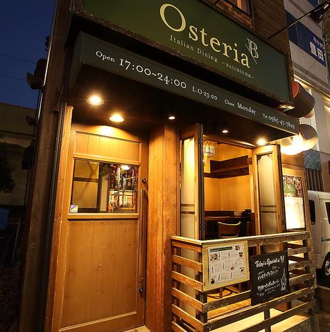 OSTERIA B Italian Dining Bacchus別邸