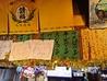 山鳩 鼓滝のおすすめポイント1