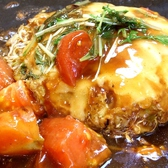 ぼて茶屋 千里中央店のおすすめ料理3