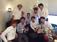◇◆新年会・歓送迎会◆◇