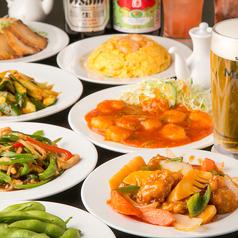 広東風小皿料理 酔香園の写真
