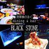 ブラックストーン BLACK STONEの写真
