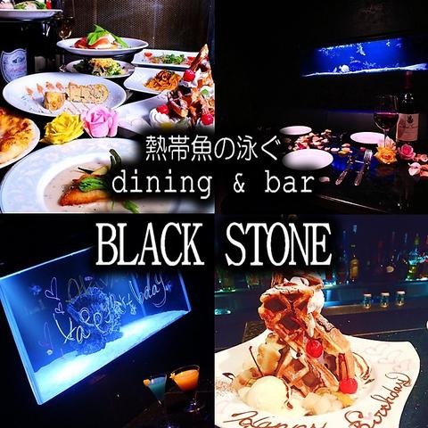 ブラックストーン BLACK STONE