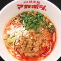 料理メニュー写真【名物】坦々麺