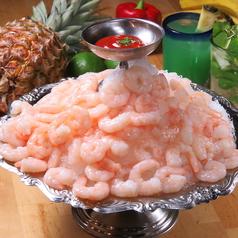 カリブのバルのおすすめ料理3