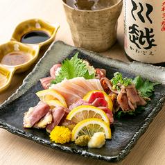 和風バル 悠和のおすすめ料理1