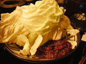 炭焚居酒どころ 田村のおすすめ料理2