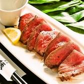 創食家 縁 東江店のおすすめ料理2