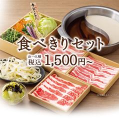 温野菜 しゃぶしゃぶ 高田馬場店のおすすめポイント1