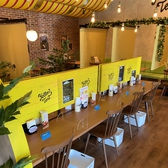 YellowTent イエローテント 里塚店の雰囲気3
