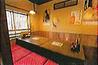 ファミリー居酒屋299太郎 師勝店のおすすめポイント1