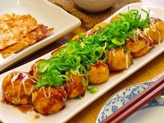 蛸やき たこもんのおすすめ料理1