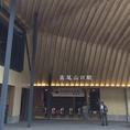 京王線高尾山口駅で下車。